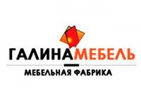 мебельная фабрика Галина