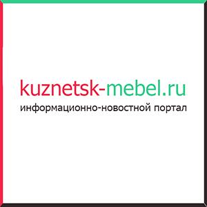 Кузнецк мебель ру 2