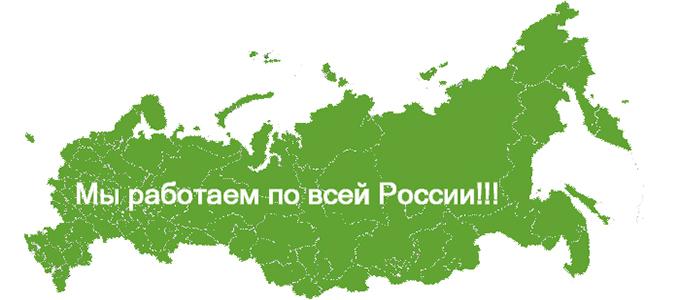 Мебель-оптом-с-доставкой-по-всей-России
