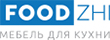 foodzhi - производство мебели для кухни
