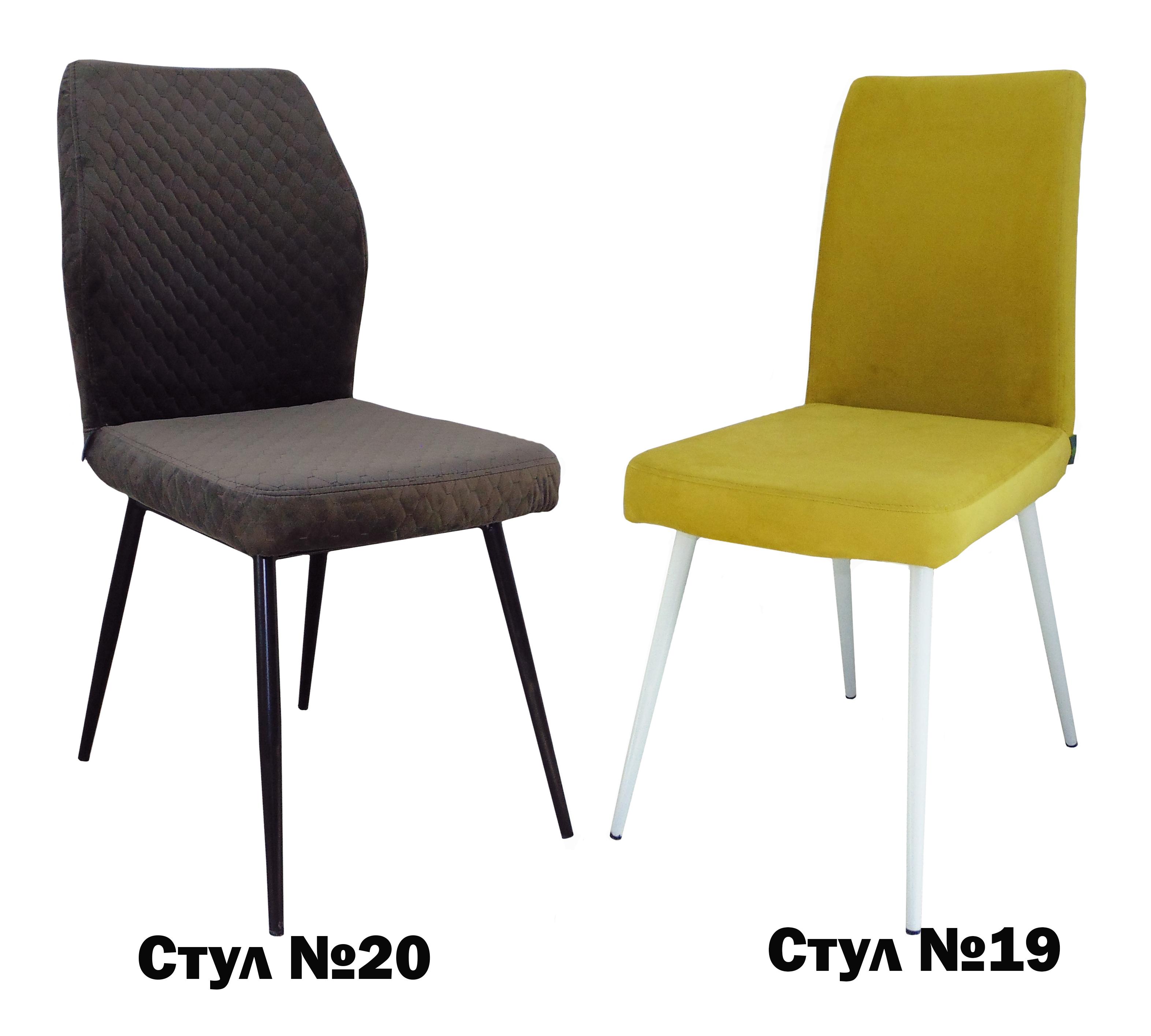 стулья металлокаркас 19 и 20 Мир стульев