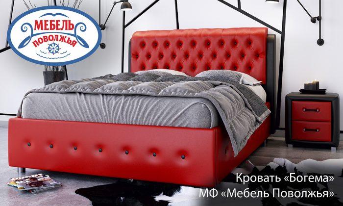 мягкая кровать с каретной стяжкой Богема мебельная фабрика мебель Поволжья Кузнецк