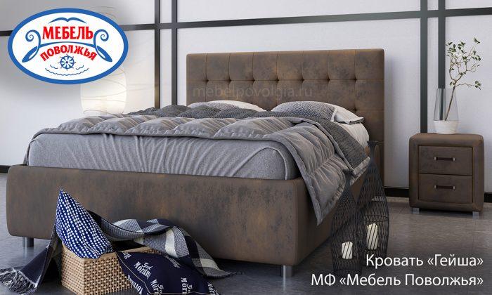 кровать с каретной стяжкой Гейша Мебель Поволжья