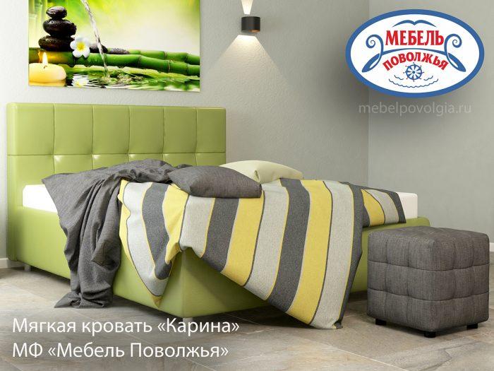 Мягкая кровать Карина МебельПоволжья