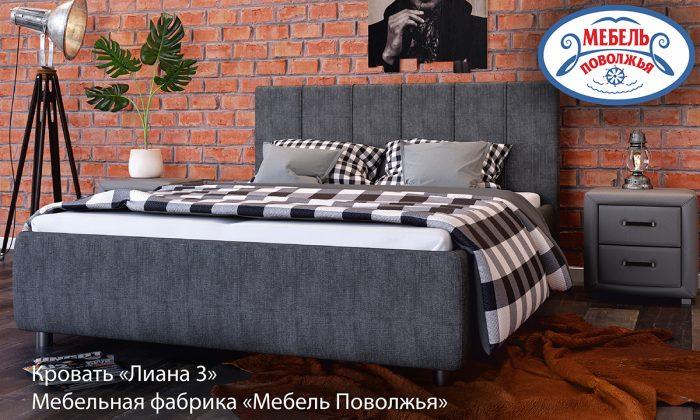 Кровать с мягкой спинкой Лиана 3 мебель поволжья