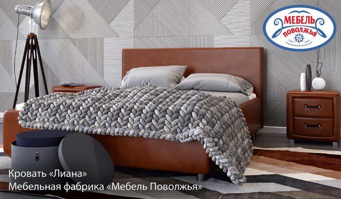 Кровать Лиана кожзам Мебель Поволжья Кузнецк