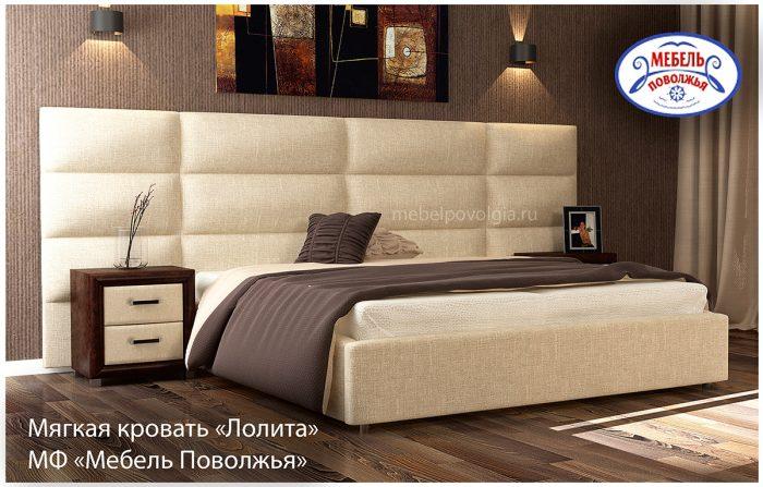 мягкие кровати Кузнецк