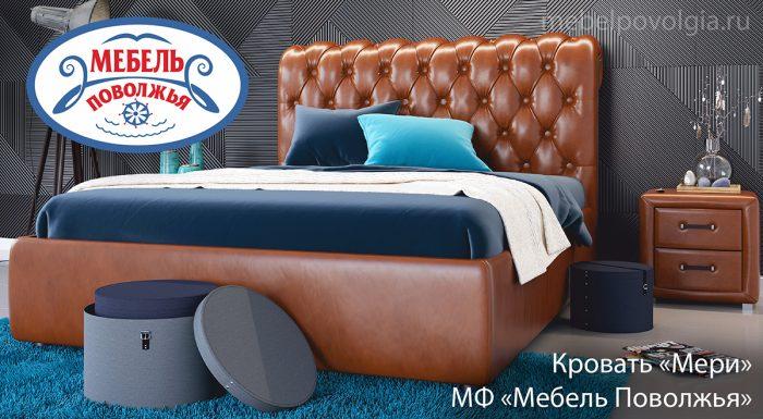 Кровать Мери экокожа Мебель Поволжья Кузнецк