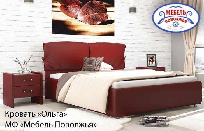 Кровать Ольгая мягкая спинка Кузнецк
