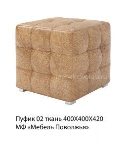 пуфик 2 мебель поволжья