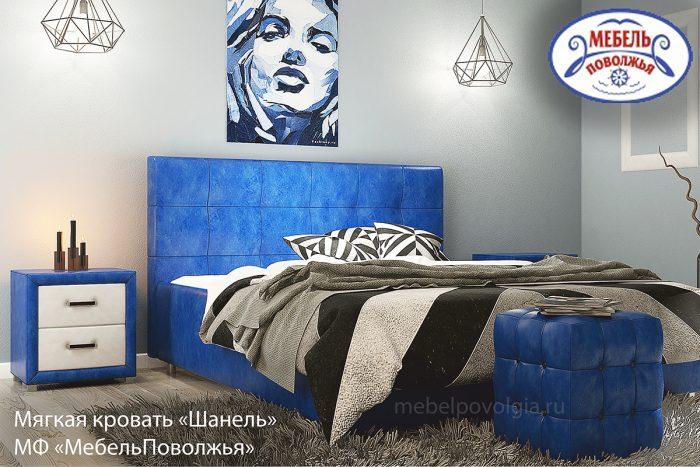 Кровать Шанель Мебель Поволжья Кузнецк