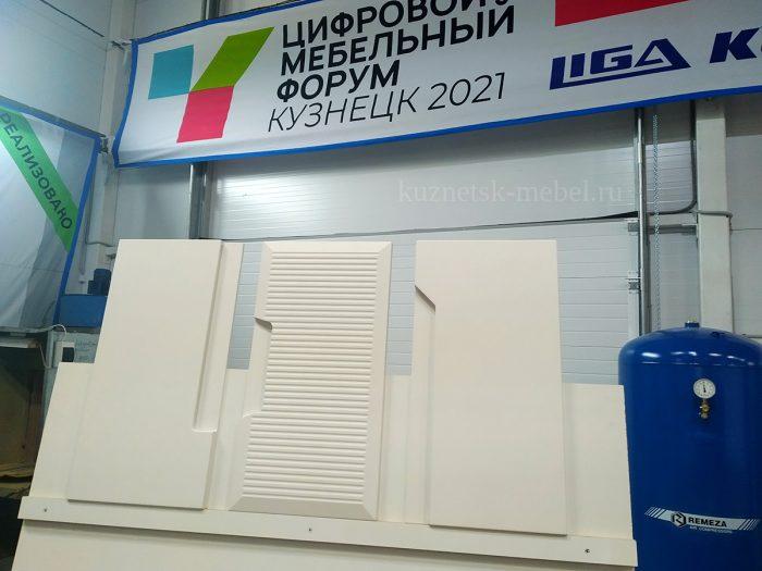 Цифровой мебельный форум Кузнецк 2021 фото 1
