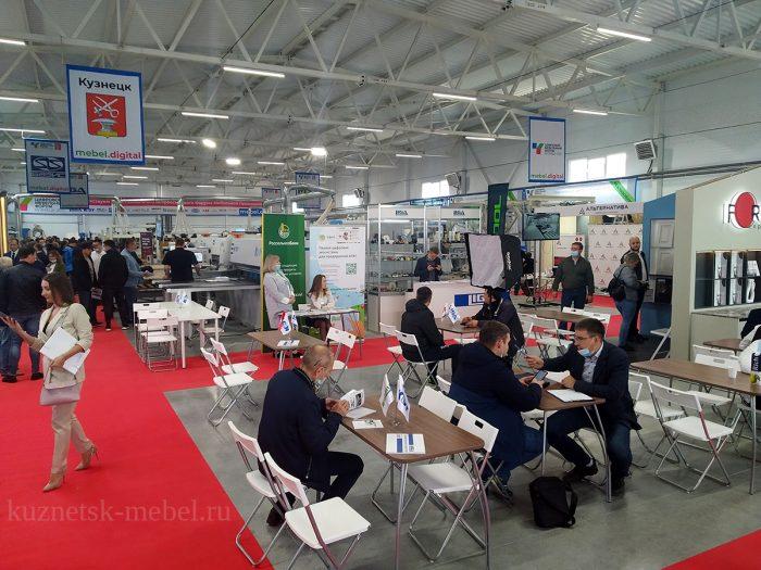 Цифровой мебельный форум Кузнецк 2021